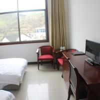 Cheng Bu NanShan Lake Hotel