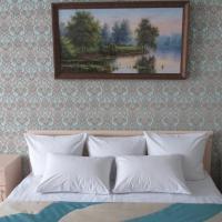 отель Арга