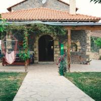 A&M Villa