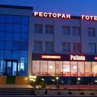 Pallada Hotel