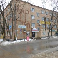Hostel Kak Doma