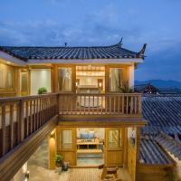 Jianshe Inn
