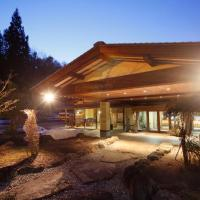 織花日式旅館
