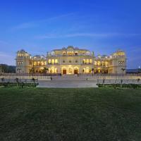 The Jaibagh Palace Jaipur