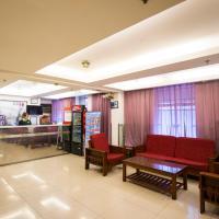 Motel Ma'anshan Jiefang Road Yushanhu Park