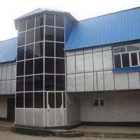 Hostel Do Nazarbayg