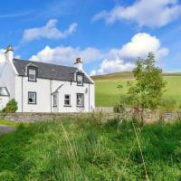 North Balloch Farmhouse