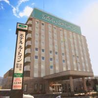Hotel Route-Inn Gotenba Eki-Minami