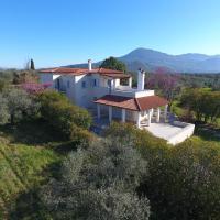 Kavos Villa