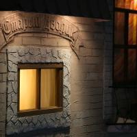 Мини отель Старый Дворик