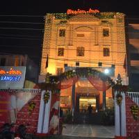 Hotel Babian Inn