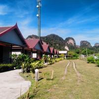 Phi Phi Coralbay