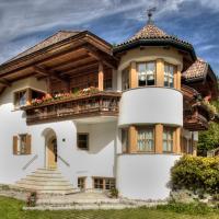 Alexander Mountain-Lodge