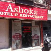 Ashoka Hotel & Restaurant