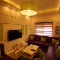 Aqarco Sanar Apartment