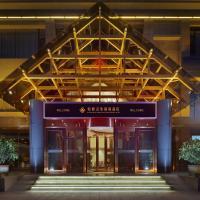Hanhua International Hotel