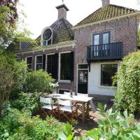 B&B Bolwerk Franeker