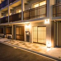 大日本二條酒店
