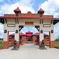 Отель Непал ЭТНОМИР