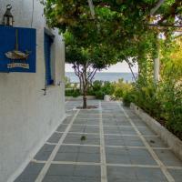 Villa Monolithos