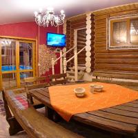 Holiday House Rossinka