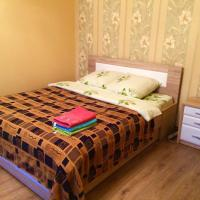 Apartment Na Kamsamolskoy
