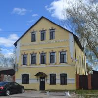 Отель Особняк на Карла Маркса