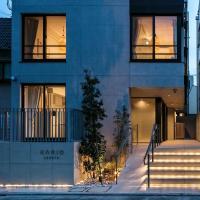 Kario Kamata 公寓
