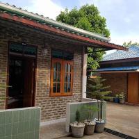 Kaung Kaung Guest House- Burmese Only
