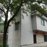 Feng Xian Ge Guesthouse