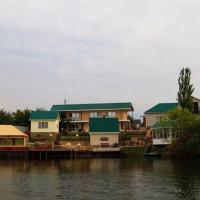 Green Lake Baza Otdikha