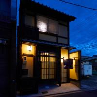 Rinn Fushimiinari
