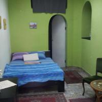 Hostel Museum Propido