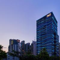 水京棧國際酒店