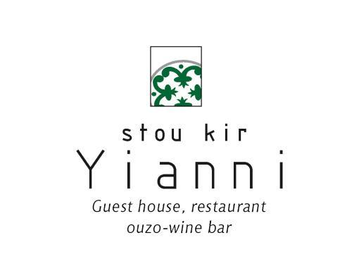 Stou Kir Yianni