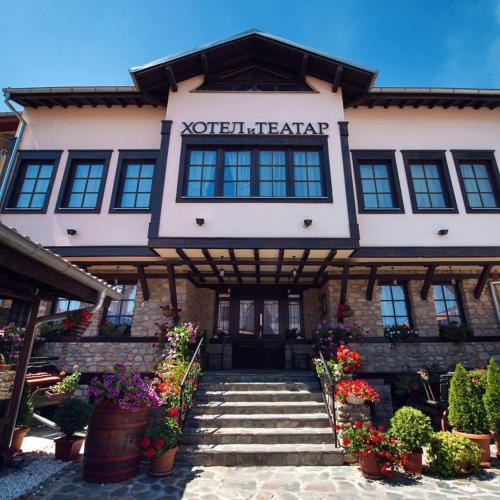 Hotel Teatar
