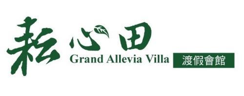 ÂœGrand Allevia Villa
