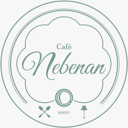 Café Nebenan