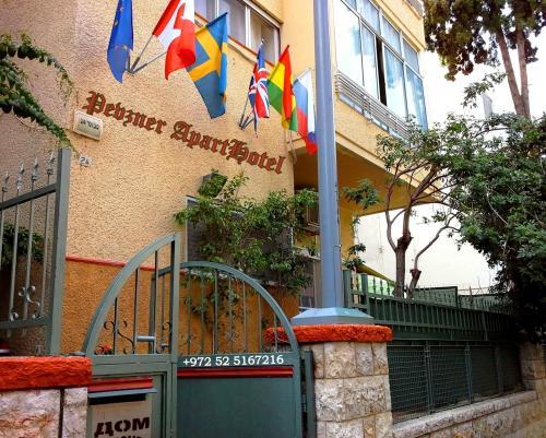 Pevzner ApartHotel 1956  in Haifa Center