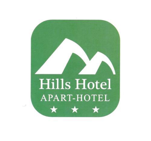 """Апарт-отель """"Hills Hotel"""""""