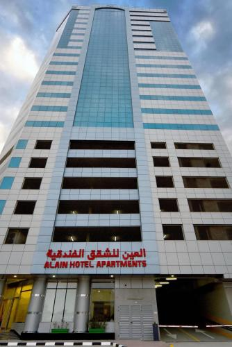 Alain Hotel Apartments