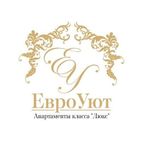 Лого ЕвроУЮТ