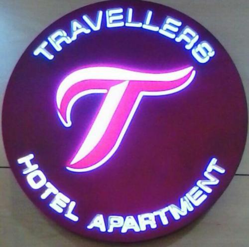 Travellers staff