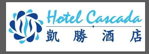 Hotel Cascada